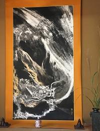 「第29回雋溪水墨画会作品展」&「都ライト'18」 - Kyoto Corgi Cafe