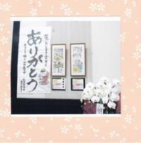 仲間展4日目♪♪ - NONKOの絵手紙便り