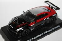 1/64 PAO FENG NISSAN Taiwan 7-11 Limited GT-R NISMO GT3 DUBAI 24 HOURS - 1/87 SCHUCO & 1/64 KYOSHO ミニカーコレクション byまさーる