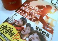 風呂本 - おやぢの絵日記(仮)