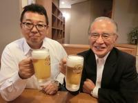 藤田八束の人生哲学@幸せを感じる人生には素晴らしい人との出会いがある、素敵な仲間との出会いに感謝 - 藤田八束の日記