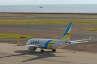 NGO - 10 - fun time (飛行機と空)