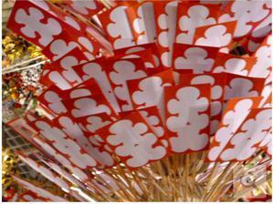 本日は…二の酉@新宿花園神社⛩ - madameHのバラ色の人生