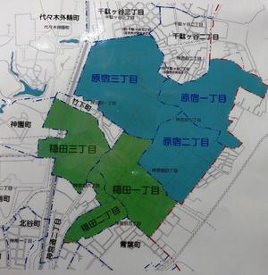 原宿駅(原宿散歩①) - 気ままに江戸♪  散歩・味・読書の記録