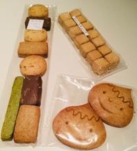 tsugumiでお菓子補充 - NO PAN NO LIFE