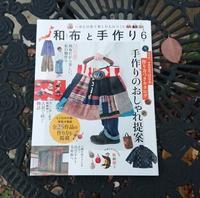 和布と手作り 6 - 古布や麻の葉