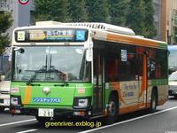 東京都交通局K-C283 - 注文の多い、撮影者のBLOG