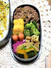 今日のお弁当。(11/13) - 笑門来福日記。