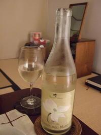 奥野田ワイナリー「ラ・フロレット・ハナミズキ・ブラン」2009〜2017ヴィンテージ - のび丸亭の「奥様ごはんですよ」日本ワインと日々の料理