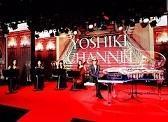 聞いちゃった~YOSHIKI兄ちゃんがポロっと・・・ - 風恋華Diary