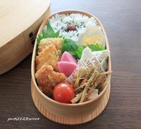 鯵フライ弁当 - 男子高校生のお弁当