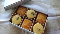 シンプルな味わいながらも美味しいサブレヤのサブレ@日本橋高島屋 - カステラさん