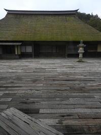 群馬そぞろ歩き:薬師温泉・旅籠(その3) - 日本庭園的生活