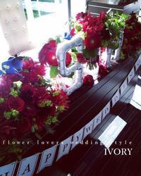 『週末の婚礼から〜♬) -  Flower and cafe 花空間 ivory (アイボリー)