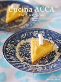 今日もレモンタルトのレッスン♪ - Cucina ACCA