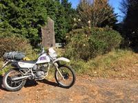 アポロ峠林道ツーリング - スクール809 熊本県荒尾市の個別指導の学習塾です