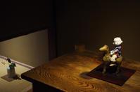 作品展示のご案内『光陰』関法子 - 豆月のまめ日和