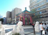 ある風景:China Town, Yokohama@Autumn, cont'd 2 - MusicArena