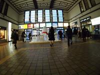 11月13日今日の写真 - ainosatoブログ02