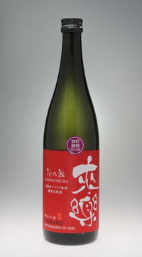 來楽 純米生原酒 花乃蔵アベリア酵母[茨木酒造] - 一路一会のぶらり、地酒日記