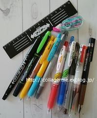 「持ち歩いているペンは、どれですか?」 - 自分カルテRで思考の整理を~整理収納レッスン in 三重