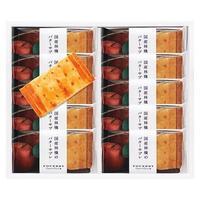 母の好きなお菓子ファウンドリーの林檎のサブレ - しあわせオレンジ