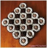 ガーベラの角座☆ブラウン - Flower*Crochet