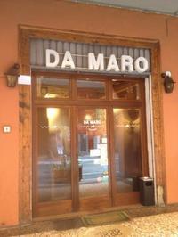 シチリア料理のお店@Trattoria Da Maro - ボローニャとシチリアのあいだで2