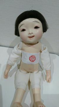 私のお人形。 - 市松人形師~只今修業中