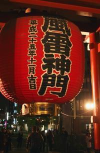 夜の浅草。 - FUTU no PHOTO