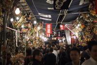 酉の市-浅草 鷲神社。 - FUTU no PHOTO
