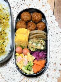 今日のお弁当。(11/14) - 笑門来福日記。