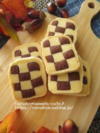 アイスボックスのクッキー - nanako*sweets-cafe♪