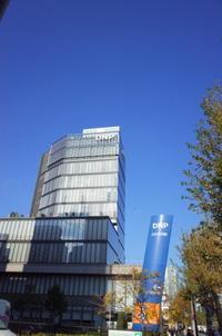 ボンズ20周年記念展を見に、東京アニメセンター in DNPプラザへ行ってきた - 「趣味はウォーキングでは無い」