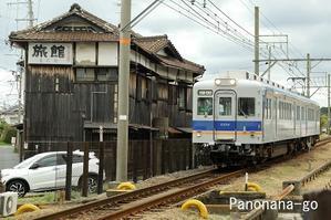 路線を漂う~駅にも線路にも近い宿~ - ちょっくら、そのへんまで。な日常。