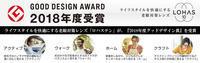 nikon秋のセミナー2018 -     イカワメガネ店 0120-653-123       東京都青梅市東青梅2-11-19<P有>