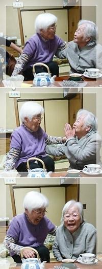 89歳と92歳の笑い声 - なのねこ夢気分