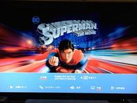 「スーパーマン」UK 4K UHDのスリットスキャン・シーンは極上だ。 - Suzuki-Riの道楽
