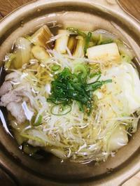 【セブン】1/2日分の野菜!ねぎ鍋 他。 - DAY BY DAY