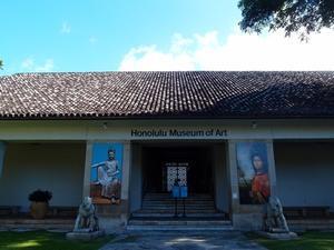 2018Hawaii 35 シャングリ・ラ邸に行きたいな - ふたりで暮らす