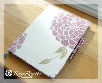 素敵なエリンでスケジュール帳 - Rosy Rosette カルトナージュ日記