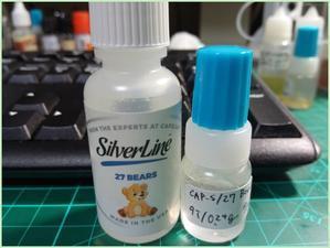 Capella Silver Line 27 Bears(パインフルーツミックス) - ぷぅ日記