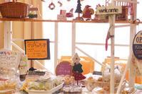 御礼申し上げます。 - 『小さなお菓子屋さん Keimin 』の焼き焼き毎日