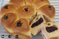きなこちぎりパンをアレンジしました - パン・お菓子教室 「こ む ぎ」