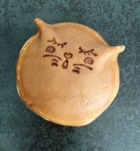 776、   たまあん - KRRKmama@福岡 の外食日記
