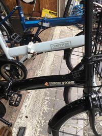 折り畳み、中古自転車入庫です! - 自転車屋 TRIPBIKE