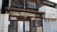 旧往還の旅館 - 路地裏統合サイト【町角風景】