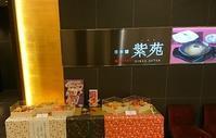 上海蟹の焼きそば - jujuの日々
