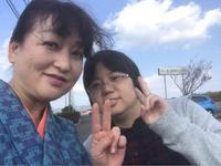 今日の、マツエかわいいオイシイ、は大根島ぼたん園さんです - 奈良 京都 松江。 国際文化観光都市  松江市議会議員 貴谷麻以  きたにまい