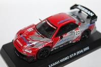1/64 PAO FENG NISSAN Taiwan 7-11 Limited XANAVI NISMO GT-R (R34) - 1/87 SCHUCO & 1/64 KYOSHO ミニカーコレクション byまさーる